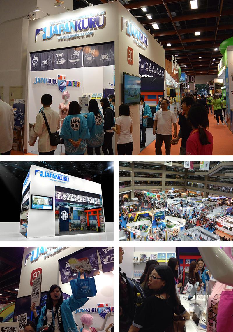 台北国際旅行博×PayEasyタイアップ販促企画