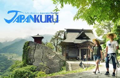 JAPANKURU全世界のユーザーに届けます