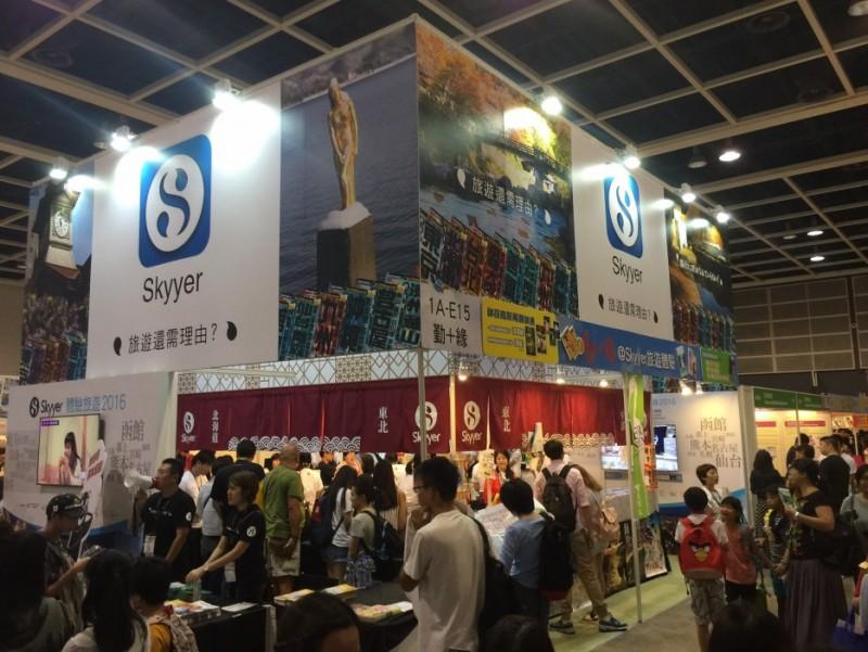香港で最大のイベント『香港ブックフェア』共同ブース出展