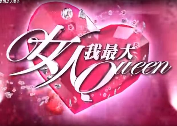台湾雑誌・テレビ番組「女人我最大」を活用したプロモーション