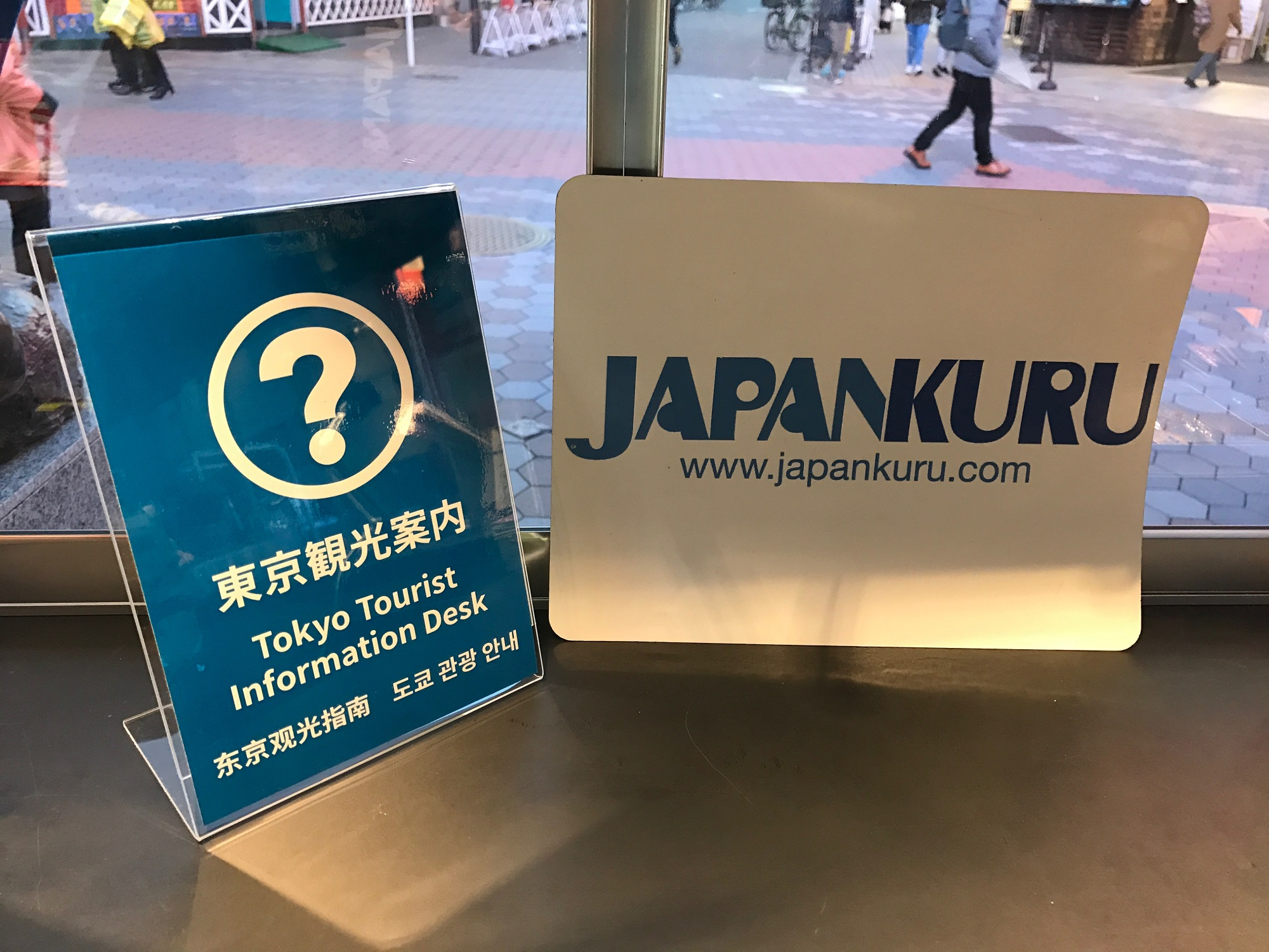 公式ロゴとJK