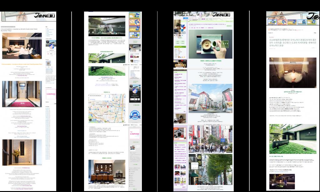 ブログ記事イメージ