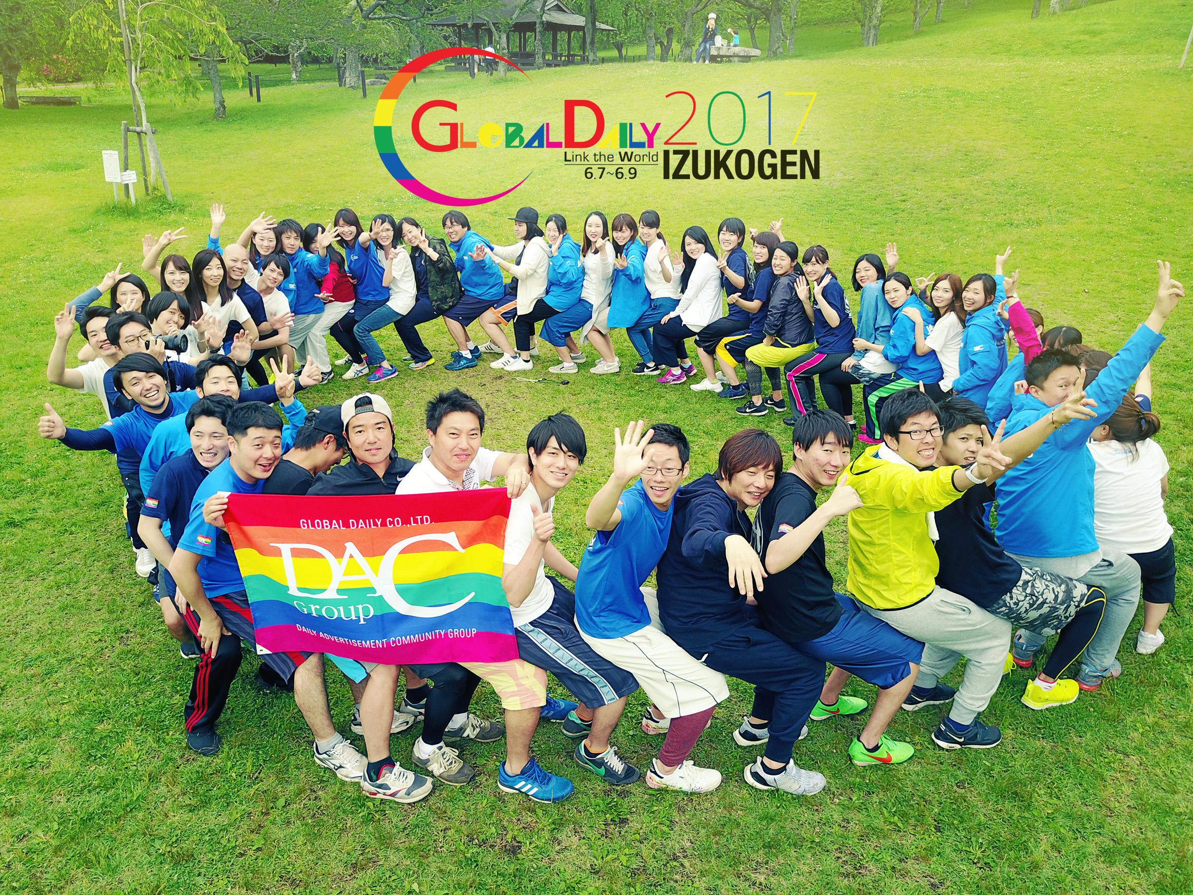 DCIM101MEDIADJI_0019.JPG