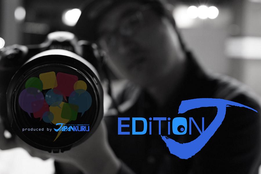 JAPANKURU新プロジェクト「EDITION:JK」:マルチプラットフォーム型拡散プロモーション