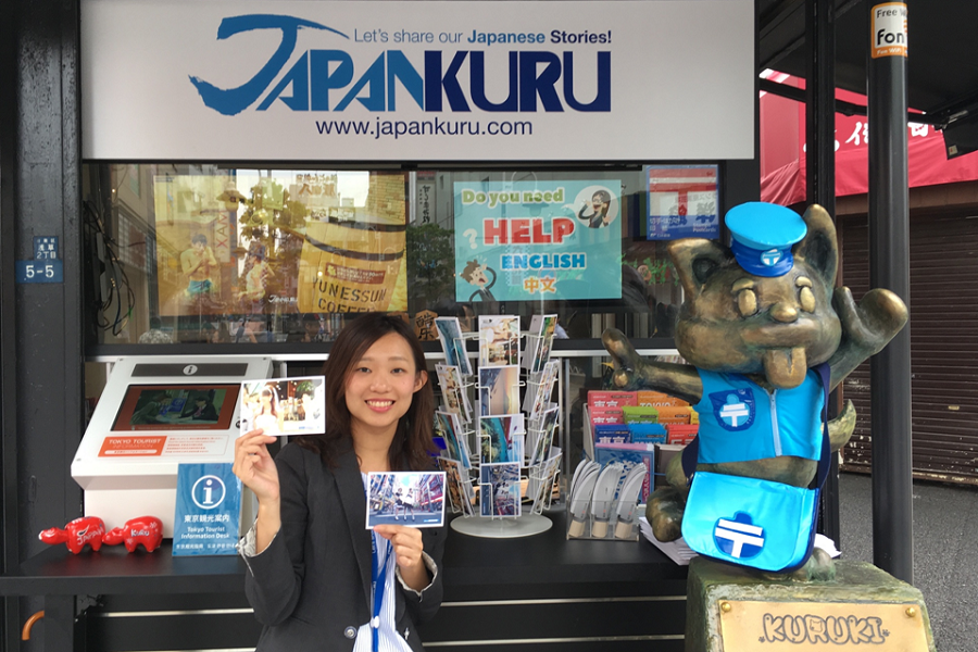 JAPANKURUおもてなしハガキプロジェクト
