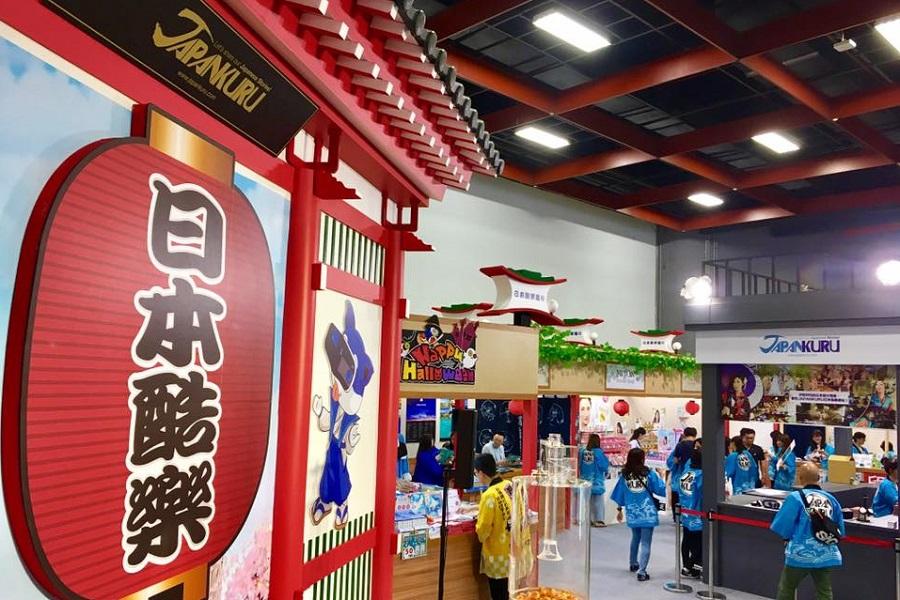 2017台北国際旅展(ITF)にて、JAPANKURUブースを出展
