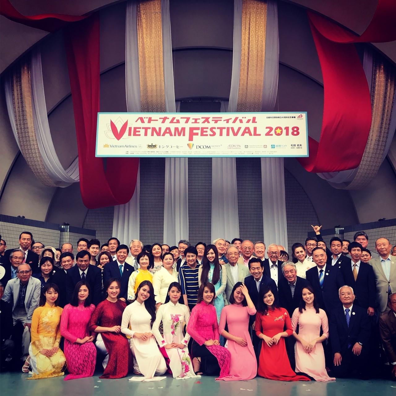 2018_vn_festival_180521_0015