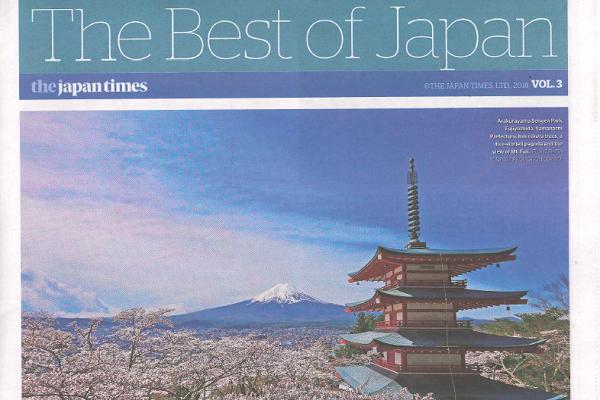 地方|英字新聞『The Japan Times』特集、日本四季テーマ企画
