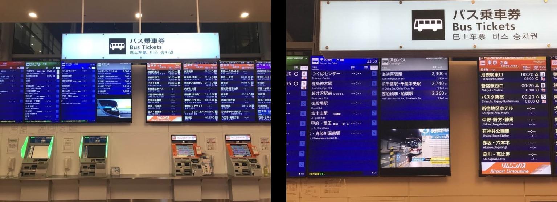 羽田空港放映