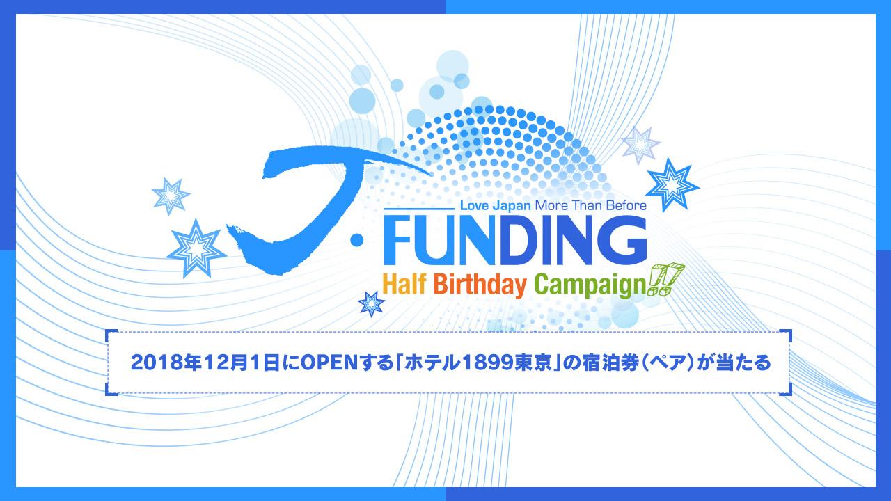 JKF_banner_JP