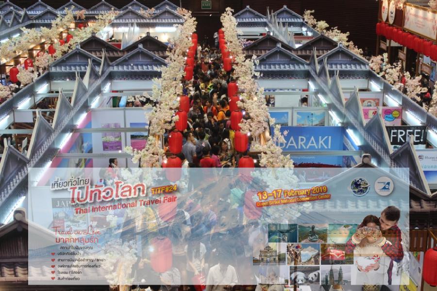 旅行博レポート|タイ国際旅行フェア2019