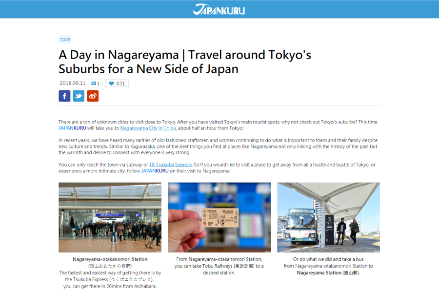 Nagareyama (4)