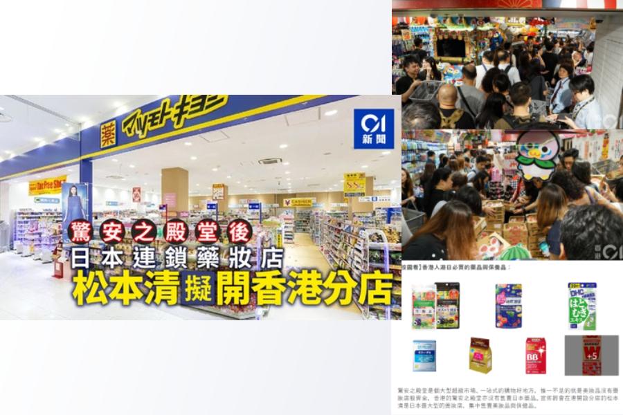 NEWS20190726 (2)