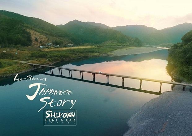 JAPANKURUトラフィックデータを活用したターゲティング広告企画