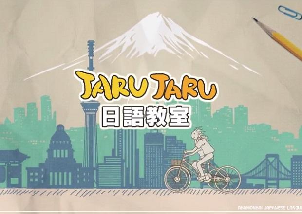 日本のお笑いコンビによる、日本学習動画を制作