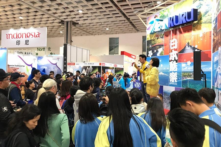 台湾イベント|2018ITF台北國際旅展、4年連続ブース賞
