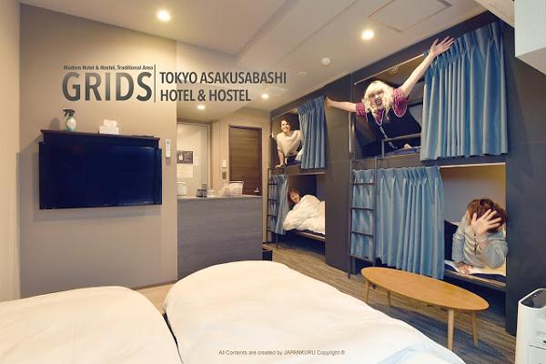 インフラ|訪日旅行の宿泊トレンドを変える「ホステル・ゲストハウス」のコンテンツ製作