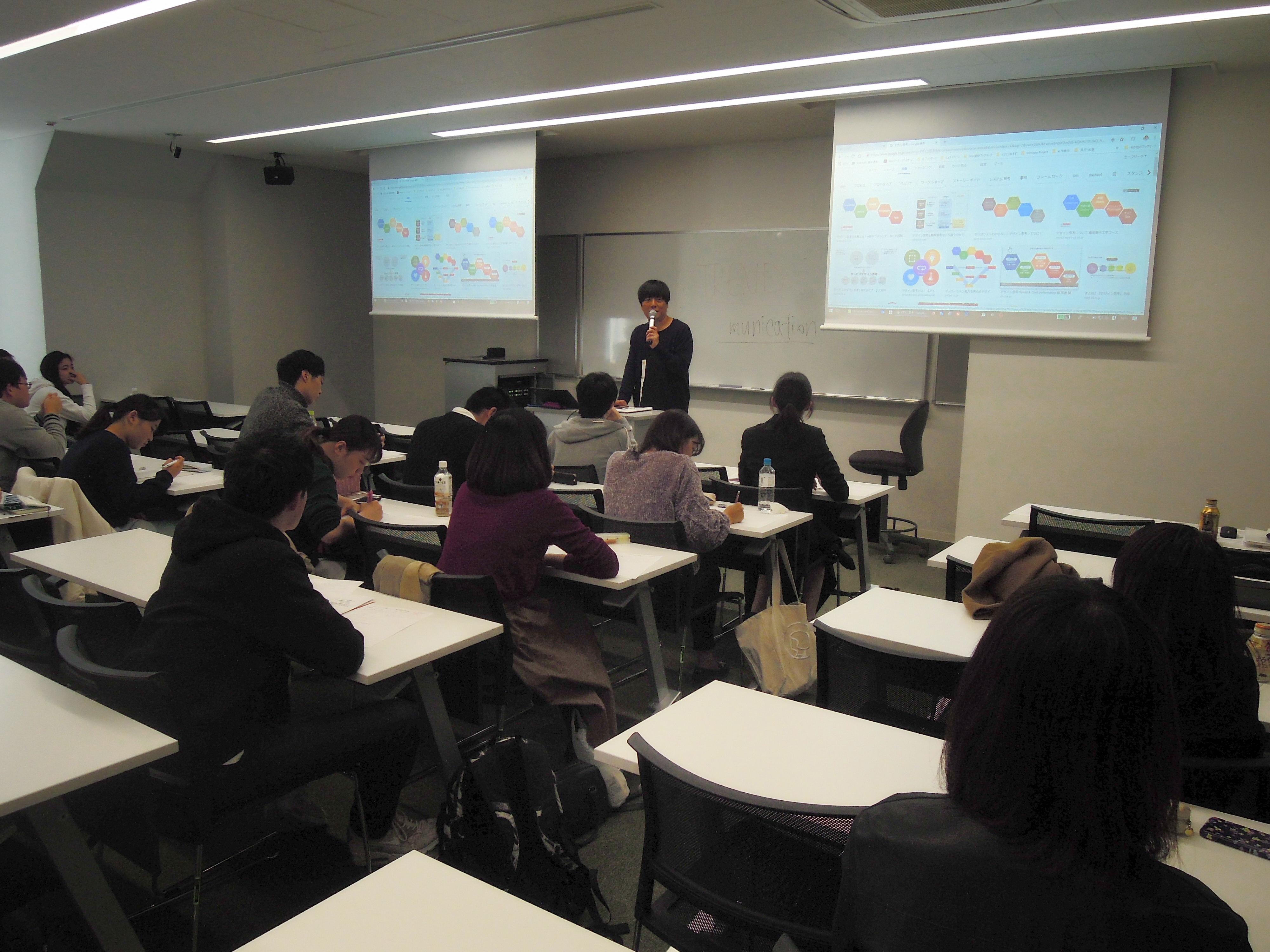 【産学連携】上智大学/グローバル教育センターの公開授業にグローバル・デイリーが出講
