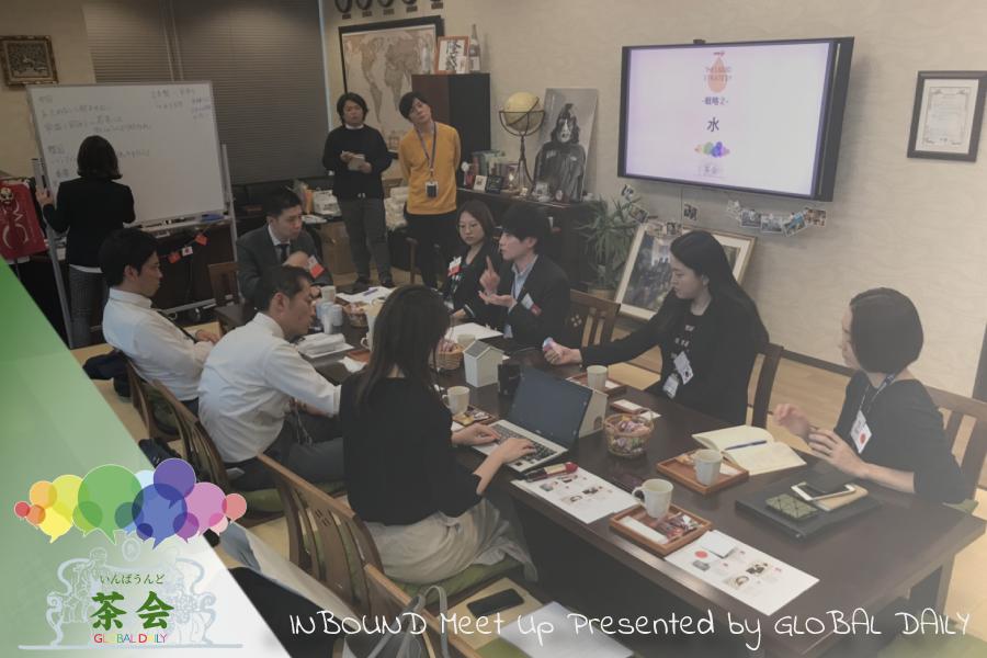 セミナー|グローバル・デイリーの異色交流会「いんばうんど茶会」
