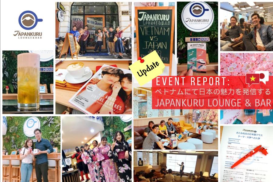イベントレポート|さらに多彩にアップデート中! ベトナムにて日本の魅力を発信する「JAPANKURU LOUNGE & BAR」