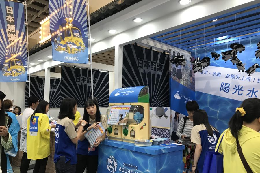 旅行博レポート|速報!2019 ITF 台北國際旅展 〈JAPANKURUブース〉2部